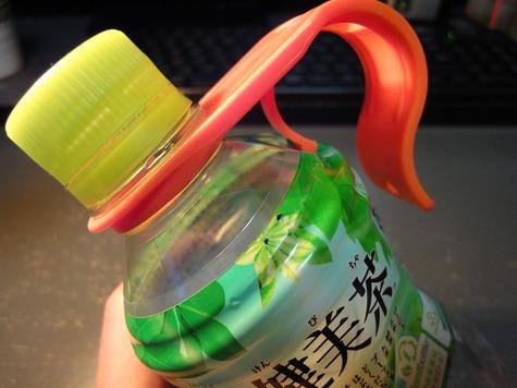 ボトルホルダー02