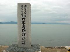 biwako041003_29