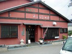 biwako040904_10