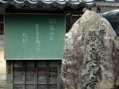 biwako041003_11