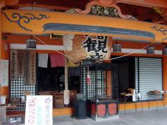 biwako_041024_25