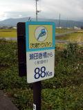 biwako041121_19