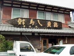 biwako_041024_16