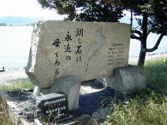 biwako_040613_25