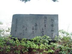 biwako040920_26