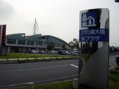 biwako040920_08