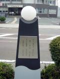 biwako041003_34
