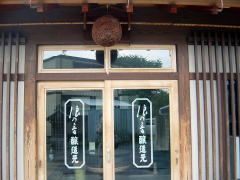 biwako040904_22