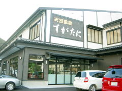 biwako041121_27