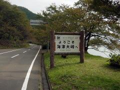 biwako_041024_20