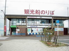 biwako041003_32