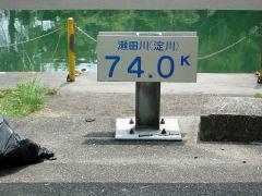 biwako040703_04
