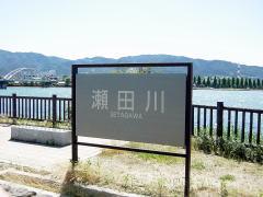 biwako_040613_29