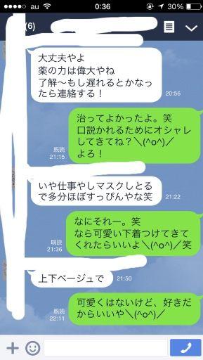 fc2blog_20140627004453a2c
