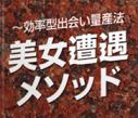 banner2_59854