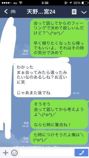 fc2blog_20140627004412108