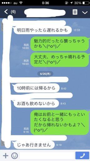 fc2blog_20140627004335c83