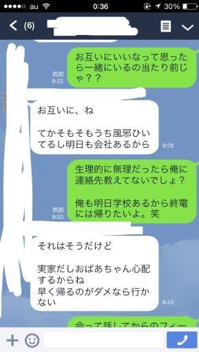 fc2blog_20140627004353725