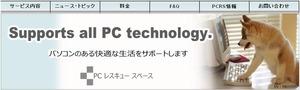 PCRSTOP