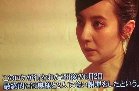 nakaimasahiro-kinsuma-becky-kawatanienon-1