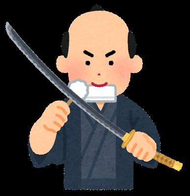 katana_teire_samurai