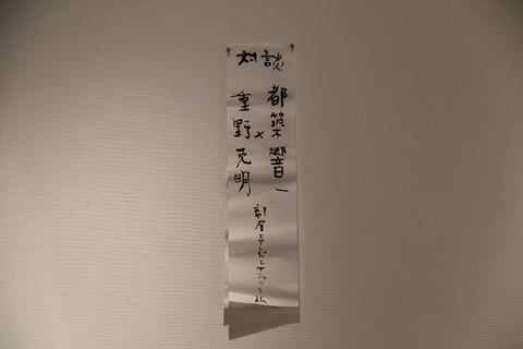 IMG_8630
