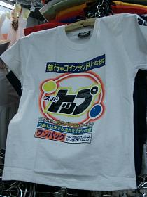 Tシャツ トップ