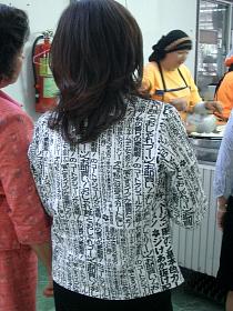 日本語ジャケット
