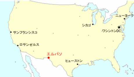 El_Paso_in_United_States_of_America