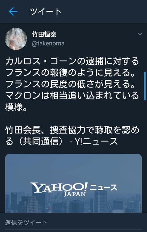 com_qOCu8QO1