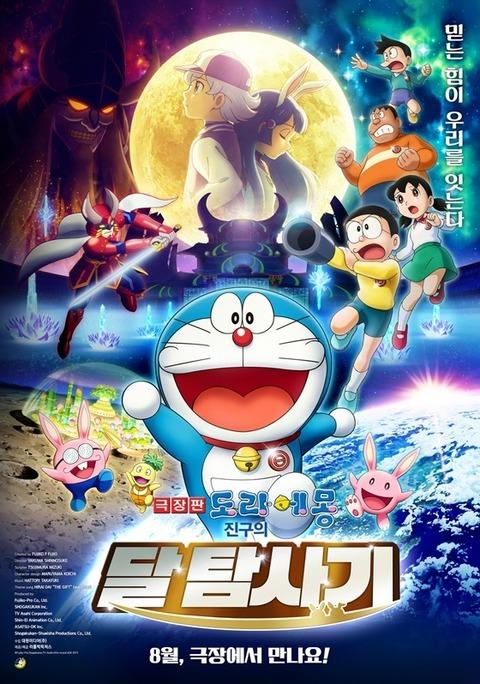 20190802-00080204-chosun-000-3-view