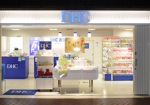 dhc-02