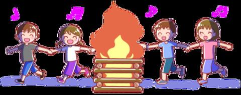 campfire-e1546991911955