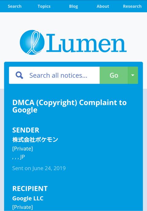 Screenshot_2019-06-25-20-16-51-1