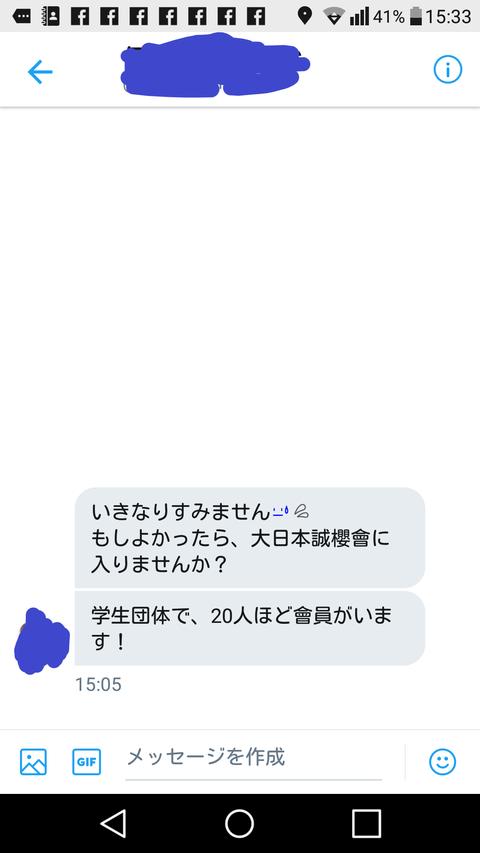 JbyqBCw9ba