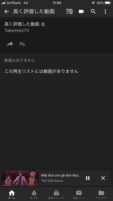td33Wr9