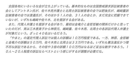 nq4GGsV (1)