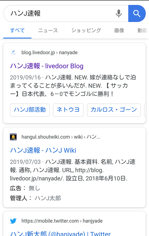 Screenshot_2019-10-11-20-48-21-1