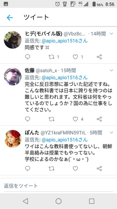 q16RT5Q (1)