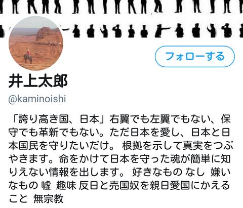 Screenshot_2019-04-26-09-02-34-1