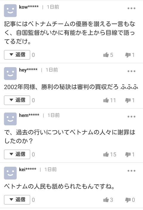 Screenshot_2018-12-19-07-04-02-1