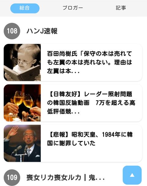Screenshot_2019-01-06-20-58-16-1