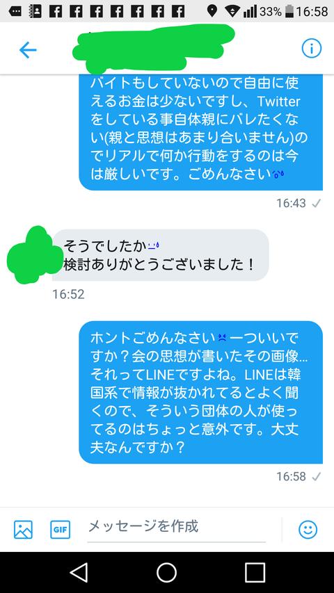 Ugl9jK0fbs   2 二