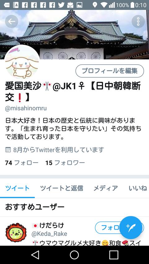 com_lYzEHYA1
