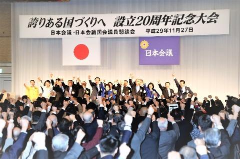 20周年記念大会(HP素材)-2
