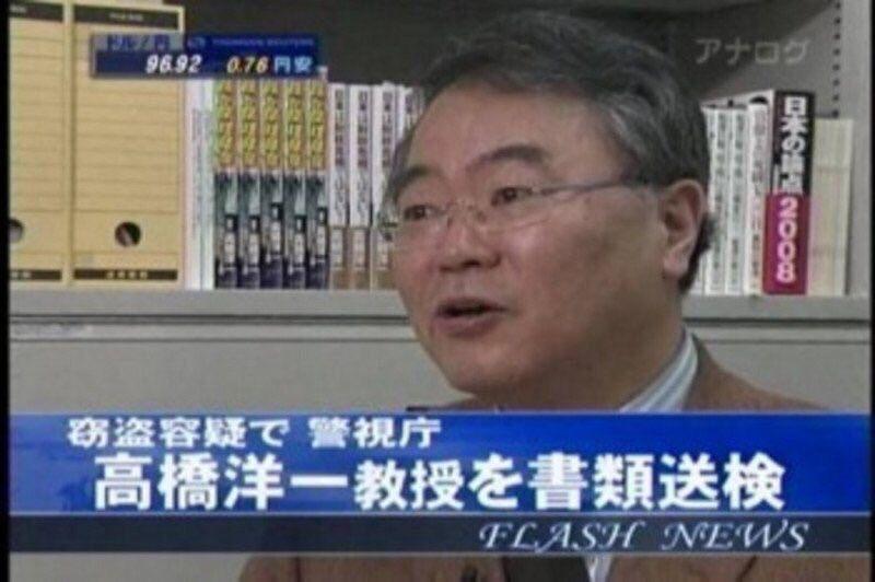 ハンJ速報時計泥棒こと高橋洋一さん、内閣官房参与へwwwコメントコメントする