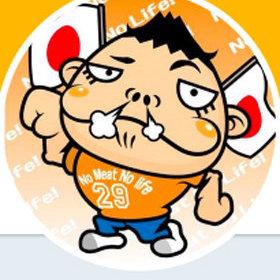 uyokun_02_180303-thumb-280x280-6132