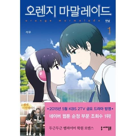 niyantarose_manga201_1