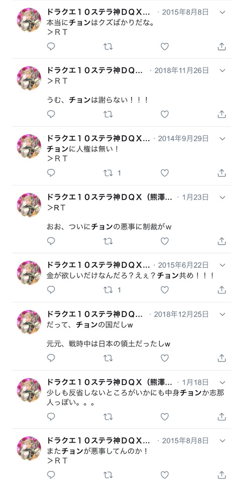 11111111111111