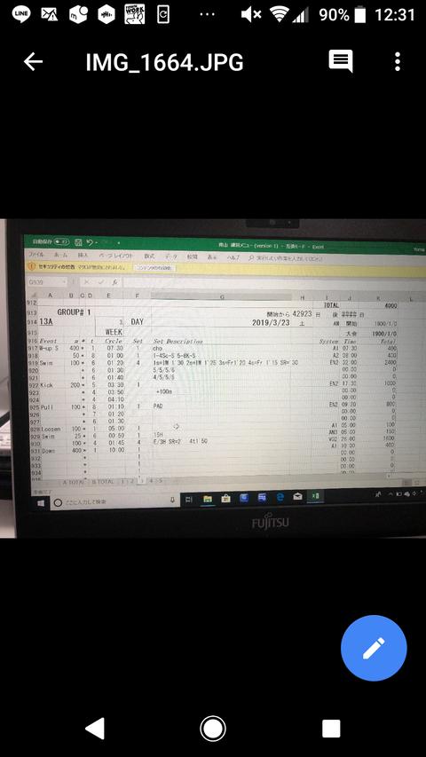 Screenshot_20190323-123125